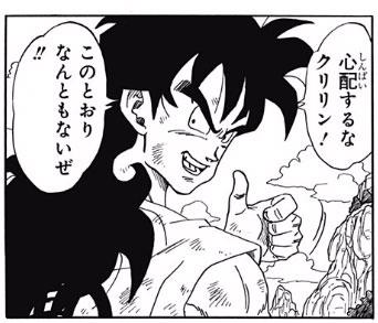 'หยำฉา' พลิกชะตาพาเทพ กับมังงะ spin-off ล่าสุดของ Dragon Ball